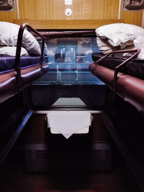 train_compartment