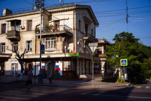 севастополь фото улиц города