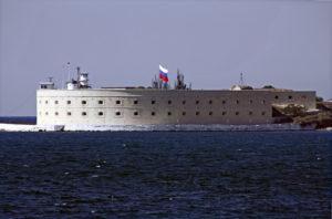 музей константиновский равелин севастополь