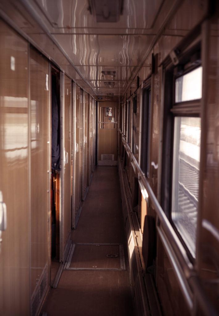 in_train