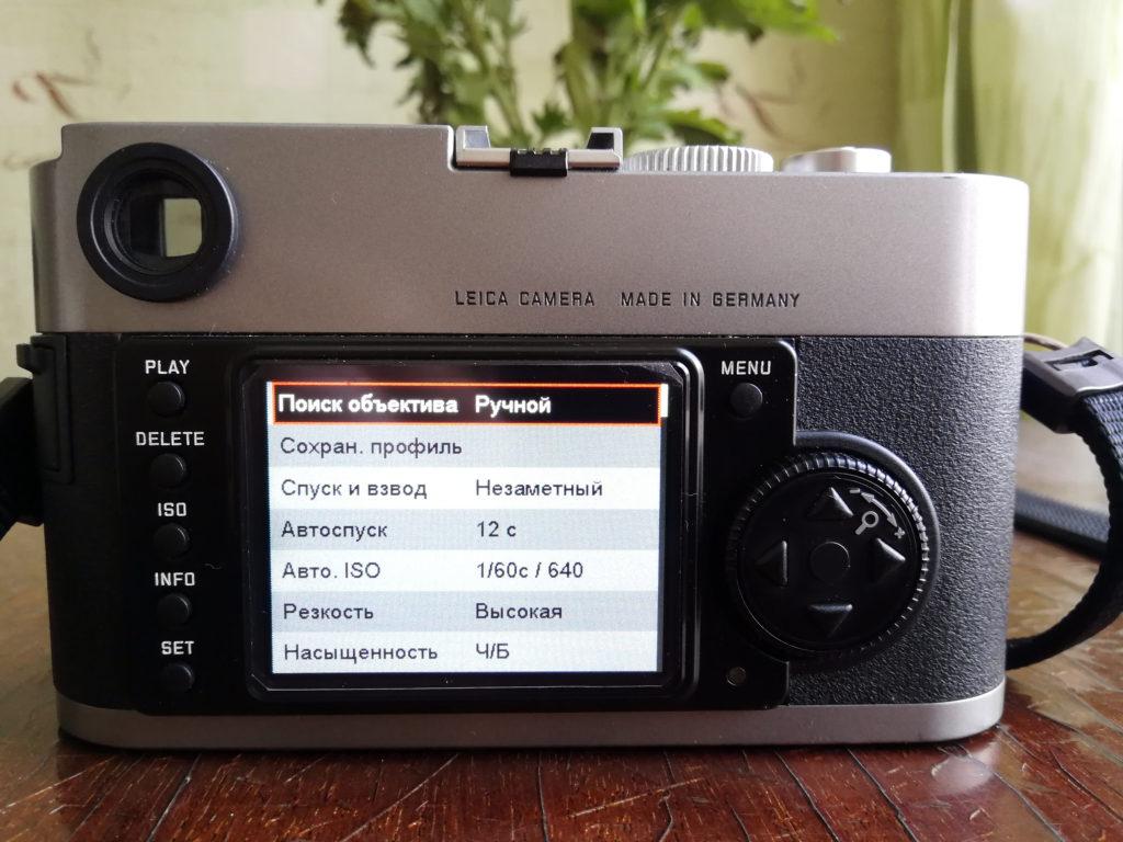 Leica_M9_05
